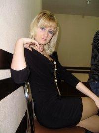 Анюта Агаркова