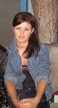 Елена Бухаркина