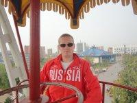 Алексей Вахрин