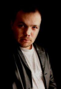 Станислав Артемичев