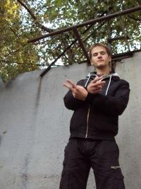Diman Tarasov