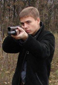 Александр Баштанник
