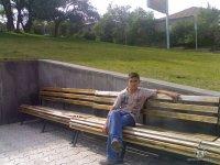 Narek Stepanyan