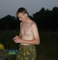 Владимир Бутенин