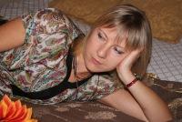Oksana Lazoryk