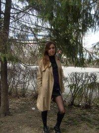 Полина Вохмина