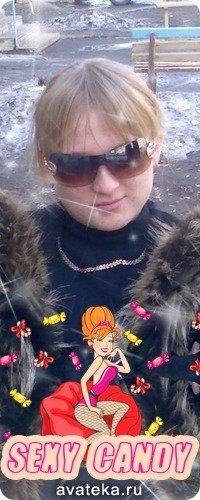 Алена Весельская