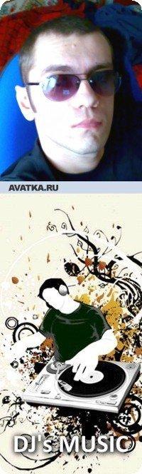 Александр Афромеев