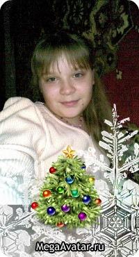 Оля Ачкасова