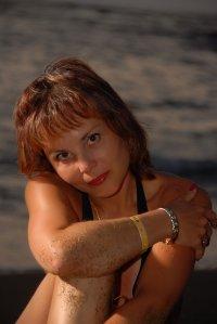 Ирина Васик
