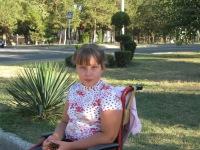 Александра Алямовская