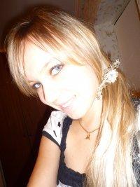 Наташа Астапова
