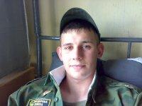 Вячеслав Андрейко