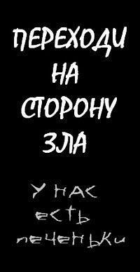 Andriy Tkachuk