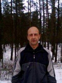 Игорь Гавловский