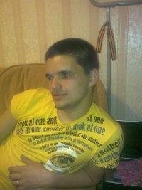 Егор Акиньшин