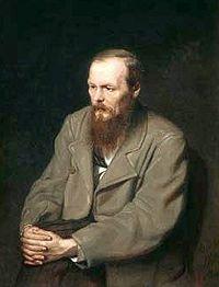 Иван Карамазов
