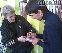 Игорь Богацкий