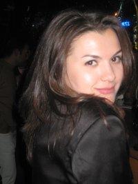 Tatiana Deyneko