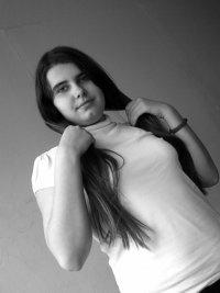 Настя Бочарникова