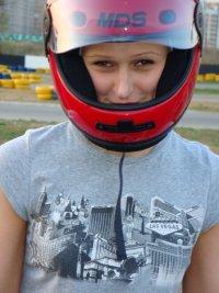 Nadin Egorova