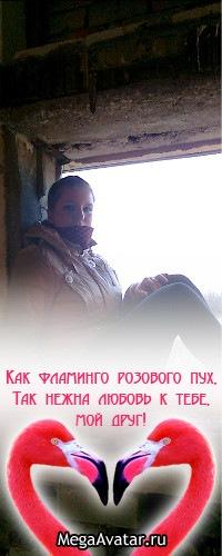 Влад Кадони в ВКонтакте  yavkontakteru