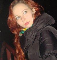 Анастасия Брайнина (Ивакина)