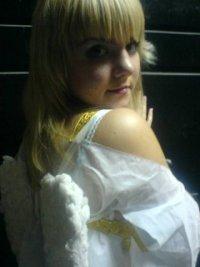 Алиса Антипова