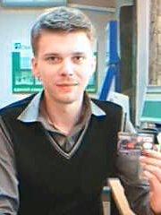Александр Ведмедь