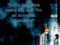 Никита Вовчик