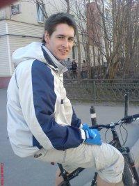 Денис Вишневский