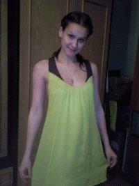 Julia Tarasenko