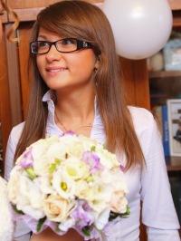 Ольга Адамчук
