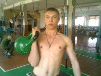 Sergey Kashkin