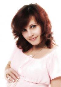 Ирина Будько