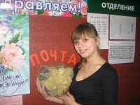 Ирина Апанович