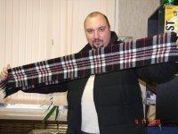 Вениамин Беляев