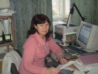 Radaris Россия: Поиск Галина Соляник? Не стоит откладывать проверку! Подробности являются важными.