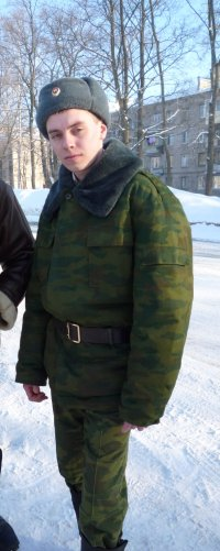 Александр Ванюгин