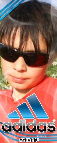 Dinar Safin