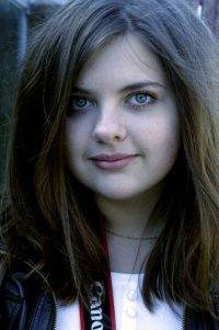 Женя Аксенова