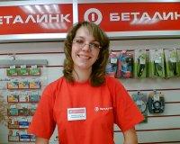 Ирина Сосновцева