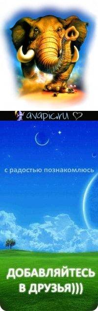 Боря Алексеев