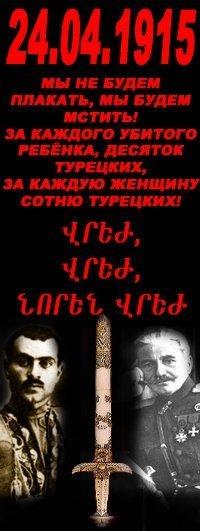 Ovik Grigoryan