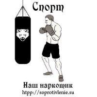 Василий Бой