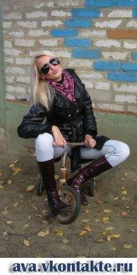 Alevtina Vladimirovna
