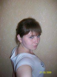 Маша Загребнева