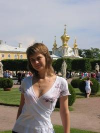 Анна Артамохина