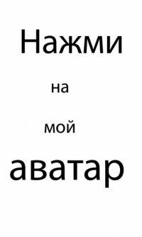 Maks Arhipov