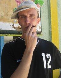Валерий Воробей
